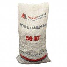 Уголь антрацит в мешках 25-100, 50 кг