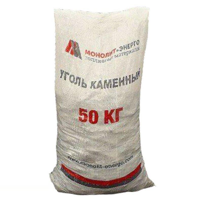 Уголь антрацит в мешках, 50 кг