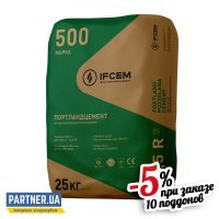 Акция! - Цемент ПЦ ІІ/А-Ш-500Р-Н Ивано-Франковск 25 кг