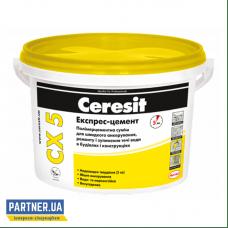 Смесь для монтажа и анкеровки Ceresit CX 5 2 кг