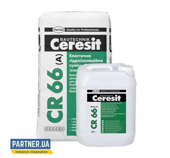 Гидроизоляционная смесь эластичная Церезит ЦР 66 (Ceresit CR 66)