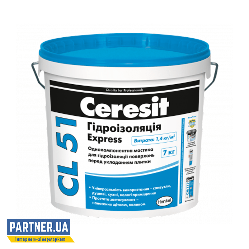 Гидроизоляция Церезит ЦЛ 51 Экспресс (Ceresit CL 51 Express) 7 кг