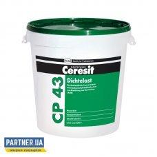 Гидроизоляция Церезит ЦП 43 Экспресс (Ceresit CP 43 Express) 28 кг