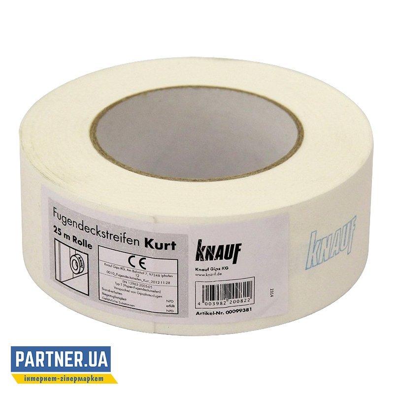 Лента бумажная Кнауф (Knauf) для швов гипсокартона, 25 м