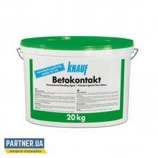 Грунтовка Кнауф (Knauf) бетоноконтакт, 20 кг