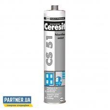 Герметик полиуретановый Церезит КС 51 (Ceresit CS 51) 600 мл