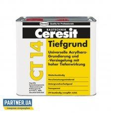 Грунтовка глубокопроникающая Церезит СТ 14 (Ceresit CT 14) 5 л