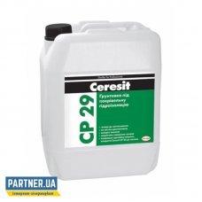 Грунтовка универсальная Церезит ЦП 29 (Ceresit CP 29) 10 л