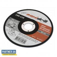 Круг отрезной по металлу Maxidrill, 125/1,2 мм