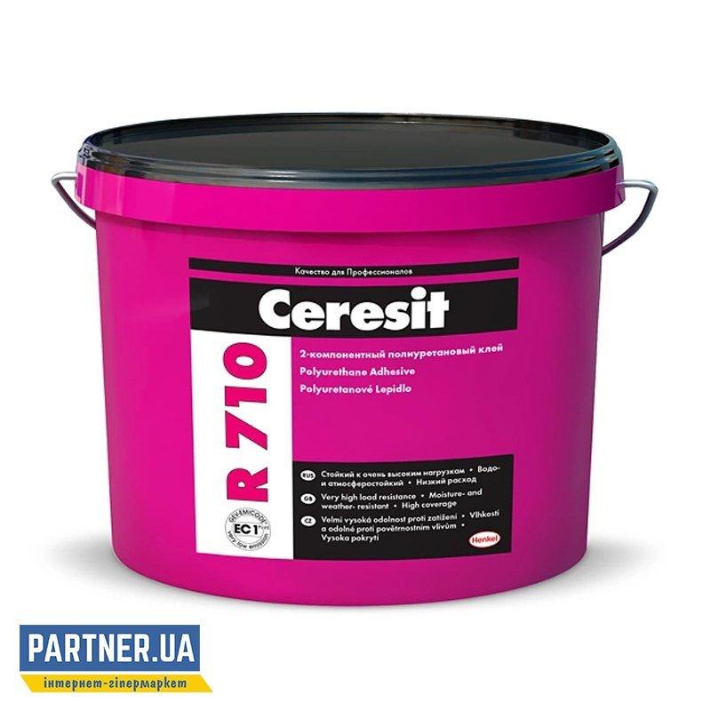 Клей Церезит Р 710 (Ceresit R 710) 10 кг