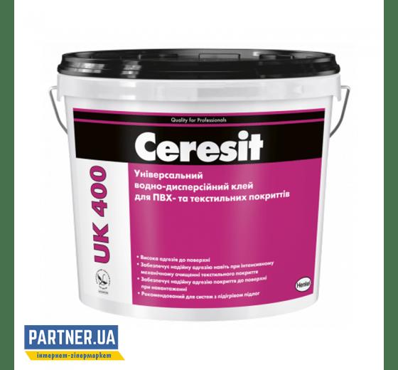 Клей Церезит УК 400 (Ceresit UK 400) 14 кг