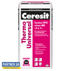 Клей для пенопласта Церезит Термо Универсал (Ceresit Thermo Universal) 25 кг