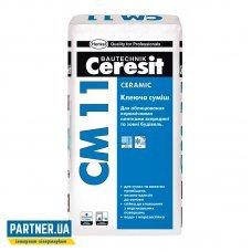 Клей для плитки Церезит СМ 11 Ceramic (Ceresit CM 11) 25 кг
