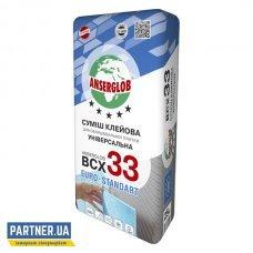 Клей для плитки Ансерглоб ВСХ 33 (Anserglob BCX 33) 25 кг