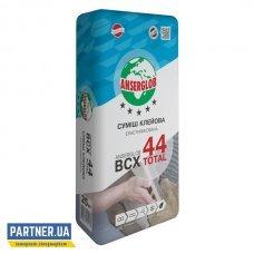 Клей для плитки и керамогранита Ансерглоб ВСХ 44 (Anserglob BCX 44) 25 кг