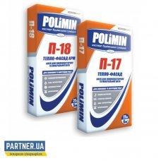 Клей Полимин (Polimin) П-18 для минеральной ваты и пенополистирола, 25 кг
