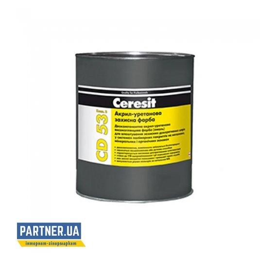 Краска Церезит ЦД-53 (Ceresit CD 53) защитная, комп. B, 3,6 кг