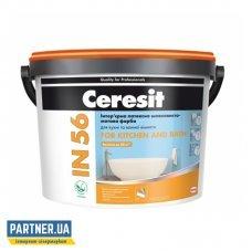 Краска Церезит ИН-56 База А (Ceresit IN-56) 3 л