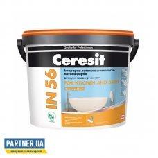 Краска Церезит ИН-56 База А (Ceresit IN-56) 5 л