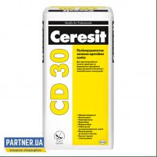 Полимерцементная защитная адгезионная смесь Ceresit CD 30 25 кг