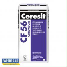 Полимерцементное покрытие для пола Ceresit CF 56 CORUNDUM 25 кг