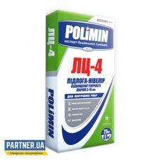 Самовыравнивающаяся смесь для пола Полимин ЛЦ 4 (Polimin) 3-15 мм, 25 кг