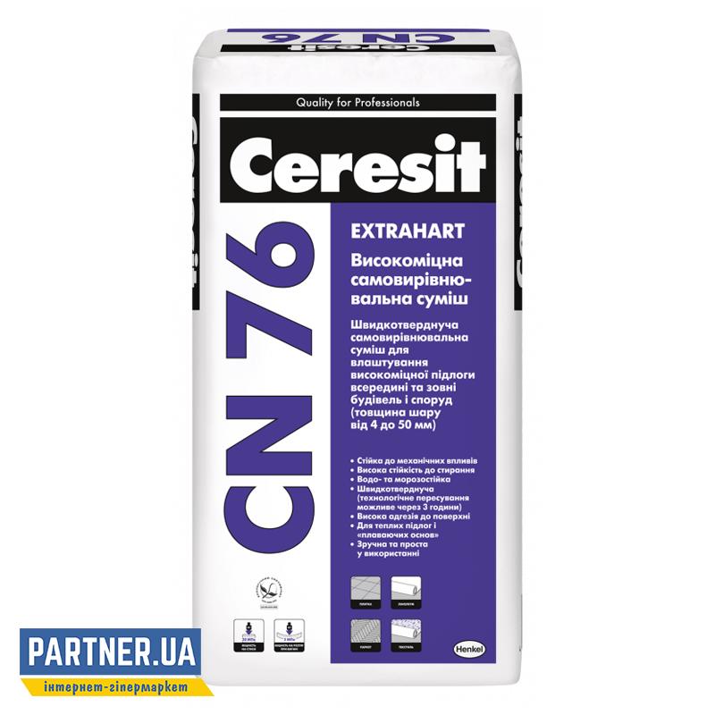 Самовыравнивающаяся смесь для пола Церезит СН 76 (Ceresit CN 76) 25 кг