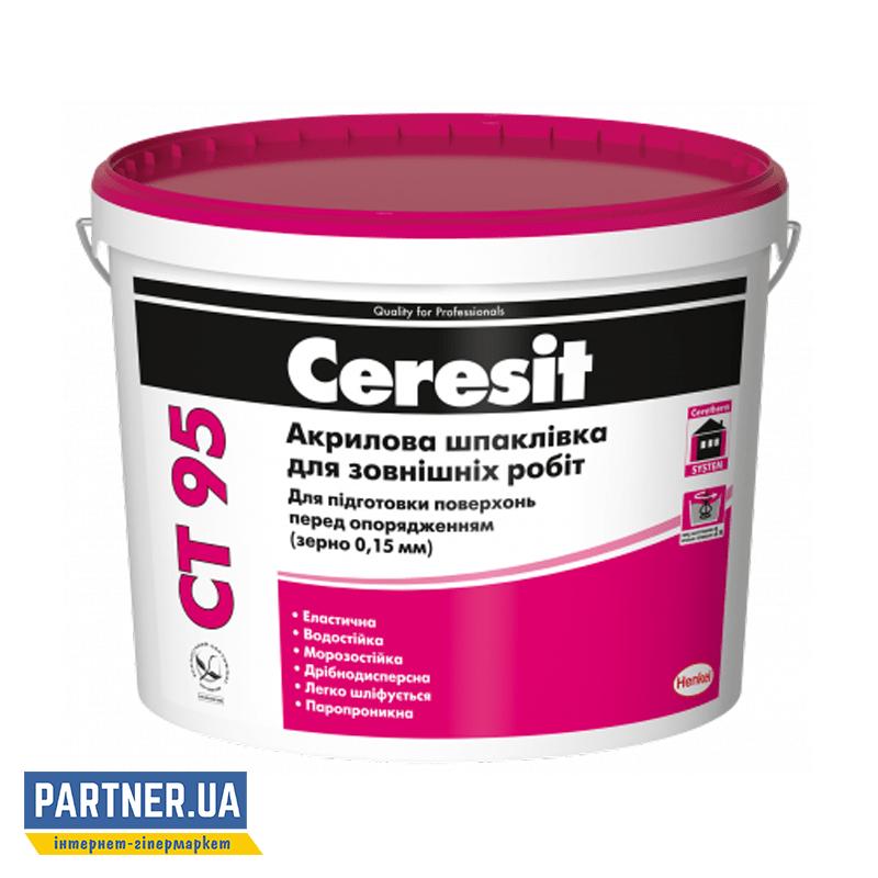 Шпаклевка акриловая Церезит ЦТ 95 (Ceresit CT 95) 10 кг