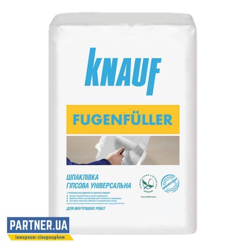 Шпаклевка KNAUF (КНАУФ) Фугенфюллер, гипсовая, 10 кг