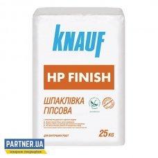Шпаклевка Кнауф финиш (Knauf HP Finish) гипсовая 25 кг