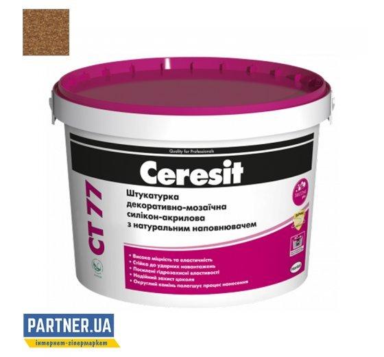 Штукатурка декоративно-мозаичная Церезит ЦТ 77 (Ceresit CT 77) PERSIA 6 14 кг