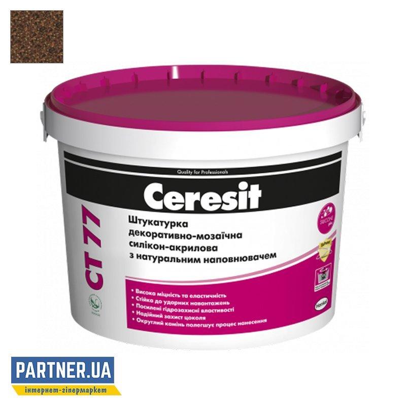 Штукатурка декоративно-мозаичная Церезит ЦТ 77 (Ceresit CT 77) PERU 4 14 кг
