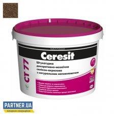 Штукатурка декоративно-мозаичная Церезит ЦТ 77 (Ceresit CT 77) SIERRA 5 14 кг