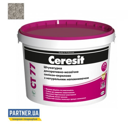 Штукатурка декоративно-мозаичная Церезит ЦТ 77 (Ceresit CT 77) TIBET 1 14 кг
