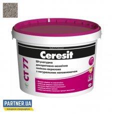 Штукатурка декоративно-мозаичная Церезит ЦТ 77 (Ceresit CT 77) TIBET 2 14 кг
