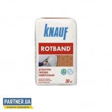 Штукатурка Ротбанд ПРО СМС Кнауф (Knauf), гипсовая, 30 кг