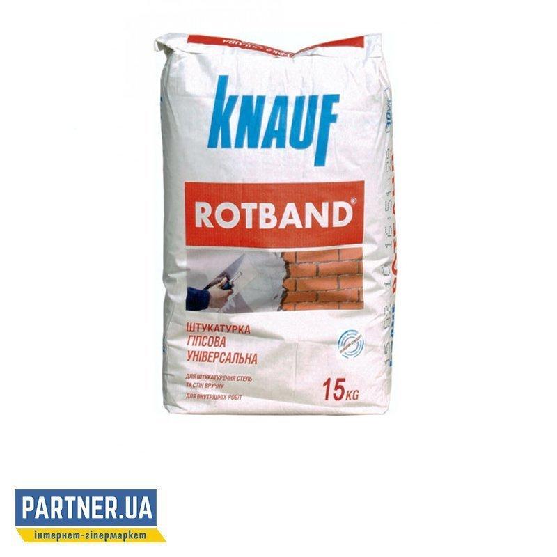 Штукатурка KNAUF (КНАУФ) Ротбанд СМС, гипсовая, 15 кг