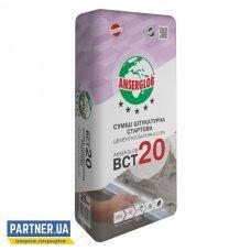 Штукатурка Ансерглоб BCT 20 (Anserglob) стартовая 25 кг