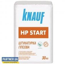 Штукатурка Кнауф Старт (Knauf HP Start) гипсовая 30 кг
