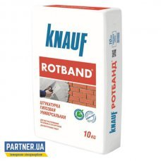 Штукатурка Кнауф Ротбанд (Knauf Rotband) универсальная 10 кг