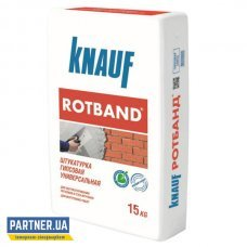 Штукатурка Кнауф Ротбанд (Knauf Rotband) универсальная 15 кг