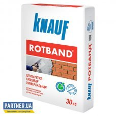 Штукатурка Кнауф Ротбанд (Knauf Rotband) универсальная 30 кг