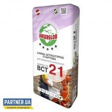 Штукатурка машинная Ансерглоб BCT 21 (Anserglob) стартовая 25 кг