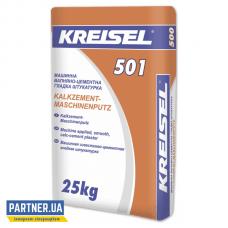 Штукатурка машинная Крайзель 501 (Kreisel 501) 25 кг