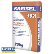 Штукатурка машинная Крайзель 502 Л (Kreisel 502 L) 25 кг