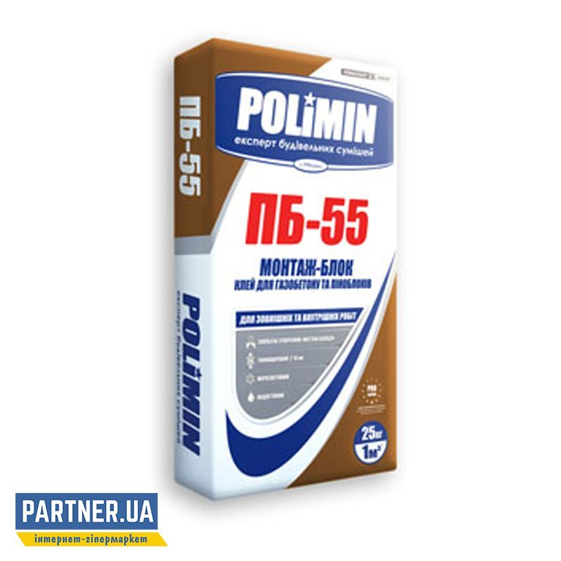 Клей Полимин (Polimin) ПБ-55, для газобетона и пеноблока, 25 кг