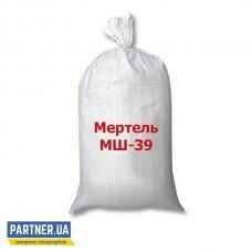 Мертель шамотный МШ-39 ВАОК, 25 кг
