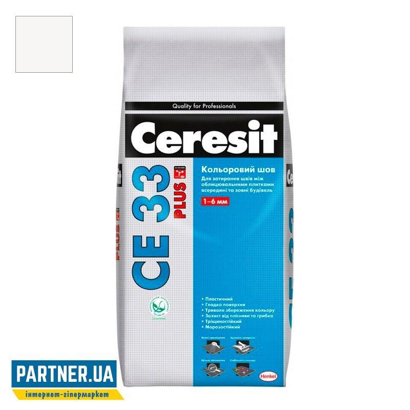 Затирка для швов Церезит ЦЕ 33 Plus 100 (Ceresit CE-33), белый, 2 кг
