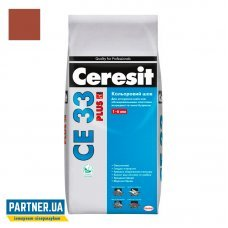 Затирка для швов Церезит ЦЕ 33 Plus 134  (Ceresit CE-33), клинкер, 2 кг