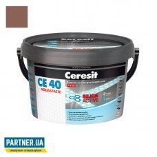Затирка для швов Церезит ЦЕ 40 Aquastatic 47 (Ceresit CE-40), сиена, 2 кг